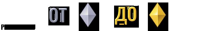 [Рандом] 21-25 (альфа)