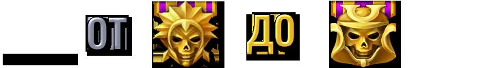 [Рандом] 81-90 (альфа)